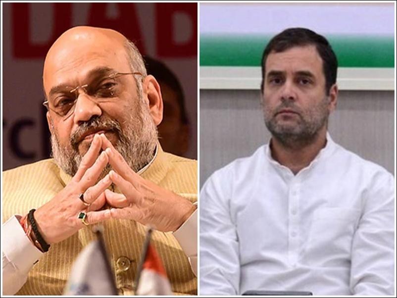 मानहानि मामले में कोर्ट में पेश नहीं हुए राहुल गांधी, लगाई यह अर्जी, अमित शाह ने लगाया था केस
