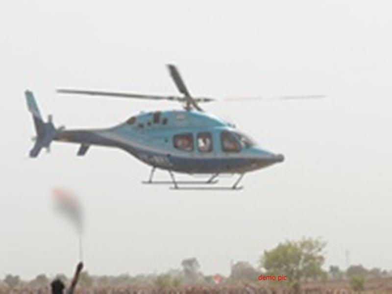 Madhya Pradesh News:  मुरैना में दो बार भटका सिंधिया का हेलिकॉप्टर, एक बार गलत जगह उतरा