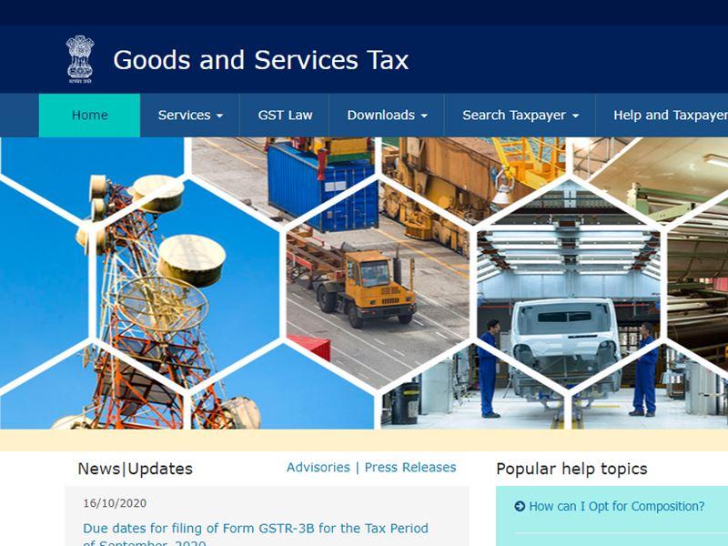 GST Portal: जीएसटी पोर्टल ठप, व्यापारियों की टैक्स क्रेडिट डूबने का खतरा