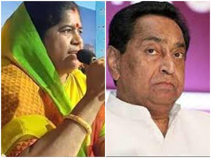 Madhya Pradesh Politics: इमरती देवी के बयान पर अटकी कमल नाथ पर एफआइआर