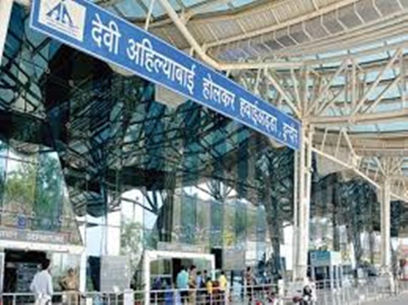 Indore Airport: 27 अक्टूबर को इंदौर आएगा फ्लायबिग का विमान, अगले महीने से शुरू होगी सेवा