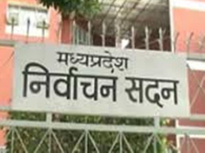 Madhya Pradesh Assembly by-elections: चुनाव आयोग की अनुमति के बिना नहीं होगी सभा, रैली