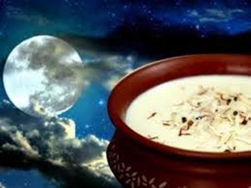 Sharad Purnima 2020: शरद पूर्णिमा पर अमृतसिद्धि योग में चंद्र किरणों से बरसेगा 'अमृत'