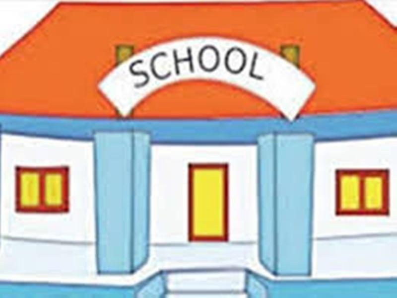माध्यमिक शिक्षा मंडल ने दिया आदेश, जिन स्कूलों की अधोसंरचना बेहतर, उन्हीं को बनाएं परीक्षा केंद्र