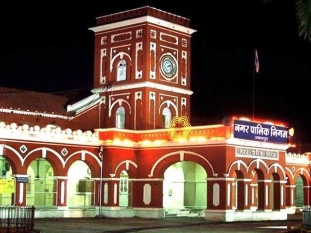 Jabalpur News: छुट्टी के दिन टैक्स वसूली में जोन 15 आगे, 16 पीछे