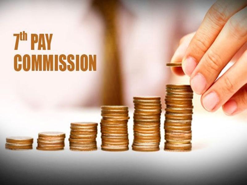 7th Pay Commission DA Updates: इन केंद्रीय कर्मचारियों के बढ़े महंगाई भत्ते पर लगी रोक