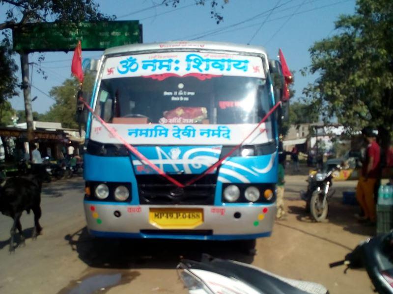 Narsinghpur News: गाडरवारा से पिपरिया जा रही यात्री बस के इंजन में लगी आग, जान बचाकर भागे यात्री