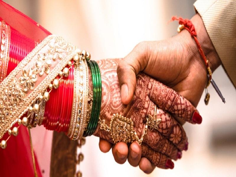 UP Coronavirus Wedding Guidelines: शादी व कार्यक्रमों पर नई सख्ती, अब सिर्फ इतने मेहमान हो सकेंगे शामिल