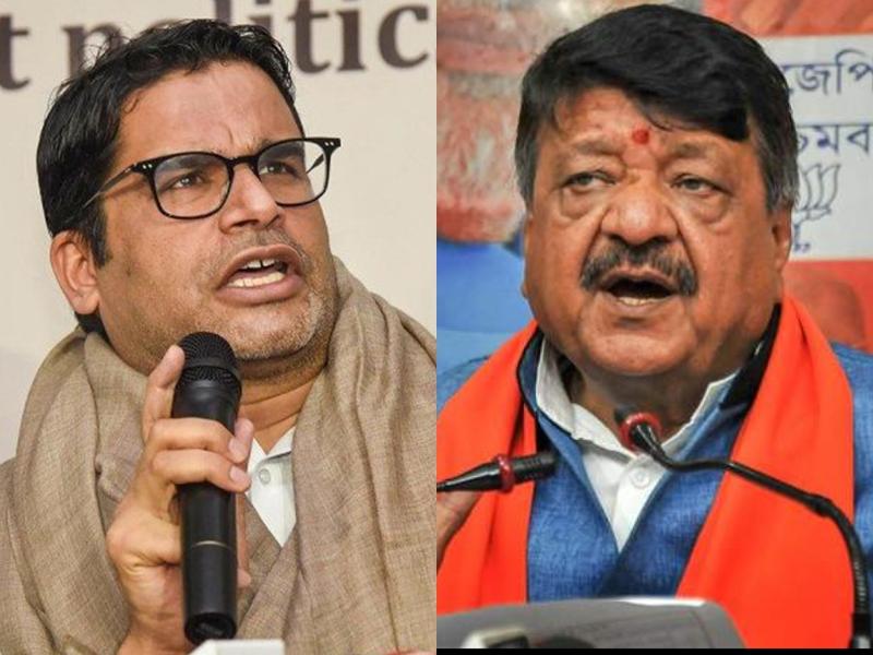 West Bengal Chunav 2021: PK का दावा, डबल डिजिट पार नहीं कर पाएगी BJP, पढ़िए विजयवर्गीय का जवाब