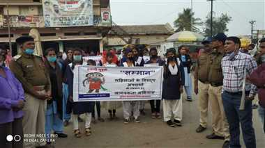 अपराधों की रोकथाम के लिए पुलिस ने निकाली जागरूकता रैली