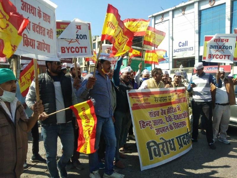Bhopal News: सपाक्स पार्टी ने भोपाल में तांडव वेब सीरीज के डायरेक्टर का फूंका पुतला