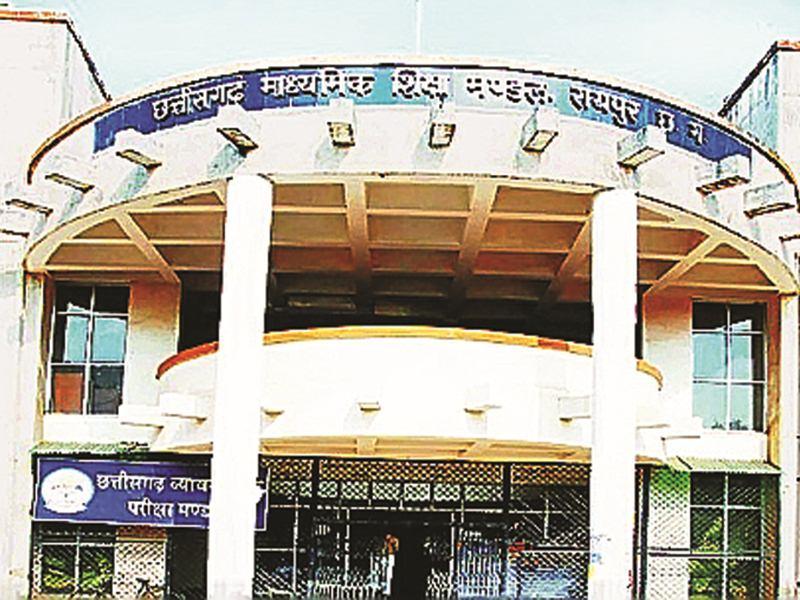 Education News: 10वीं-12वीं में हिंदी का पहला पर्चा, हाईस्कूल में केवल एक दिन का गैप