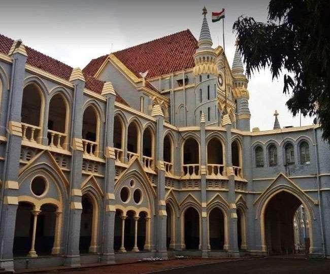 Mp High Court News: हाई कोर्ट ने पीएससी प्रारंभिक परीक्षा के परिणाम सहित भर्ती प्रक्रिया पर लगाई रोक
