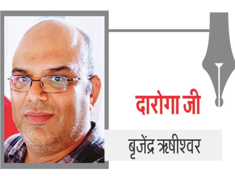 Daroga Ji Column Navdunia Bhopal: दोस्ती में ग्वालियर तक तलाशा इंजेक्शन