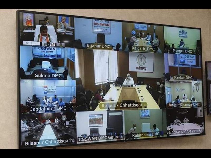 Bilaspur News: सीएम ने संक्रमण की रोकथाम के लिए विडीयो काफ्रेंस के जरीए महापौर से की चर्चा