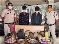Bilaspur Crime News: बिलासपुर के सरकंडा में फोटोग्राफर के मकान में चोरी के दो आरोपित पकड़ाए