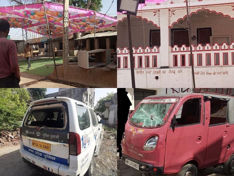 Ratlam News: रतलाम के आलोट में राम लीला रोकने गई पुलिस टीम पर हमला, 3 पुलिसकर्मी घायल