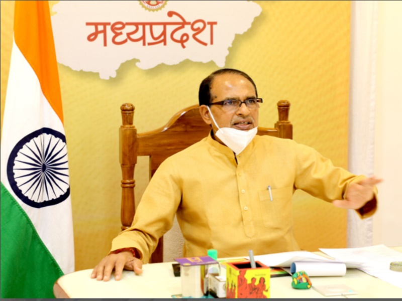 Coronavirus Madhya Pradesh News: रेमडेसिविर की कालाबाजारी करने वालों पर रासुका लगायें : मुख्यमंत्री शिवराज सिंह चौहान