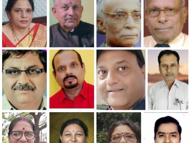 Jabalpur News: माता-पिता हैं बच्चों का संसार