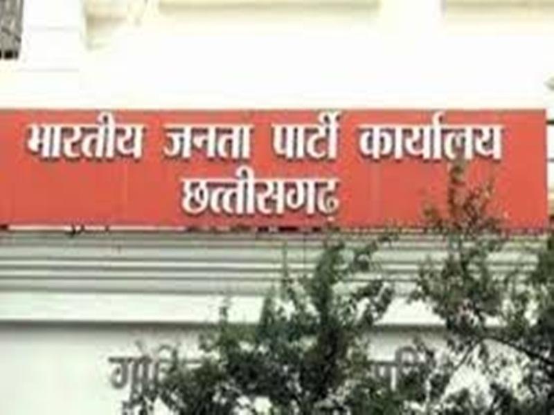 BJP Allegation: सरकार की नीतियों के कारण कर्मचारी इस्तीफा देने को विवश: कौशिक