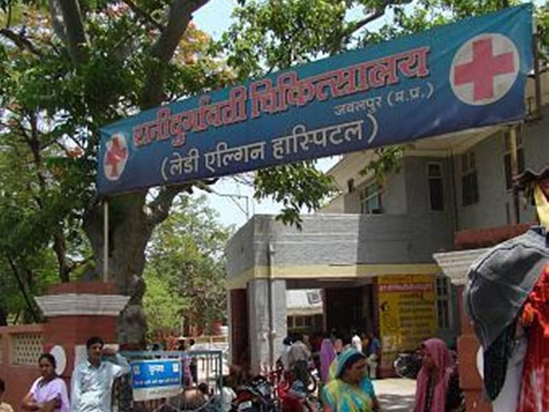 Jabalpur News: एल्गिन अस्पताल में हुई जुड़वा बच्चों की मौत, मचा हंगामा