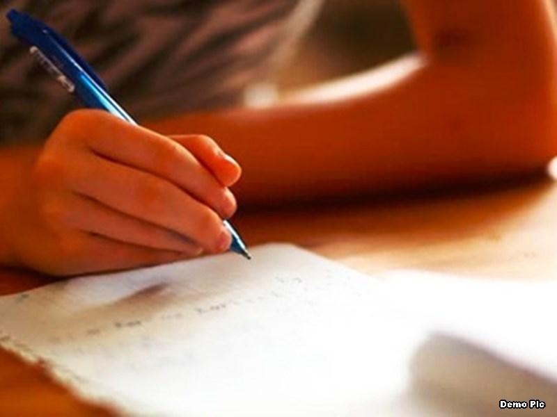 एनडीए व नेवल एकेडमी प्रवेश परीक्षा के लिए विद्यार्थी 29 जून तक कर सकेंगे आवेदन