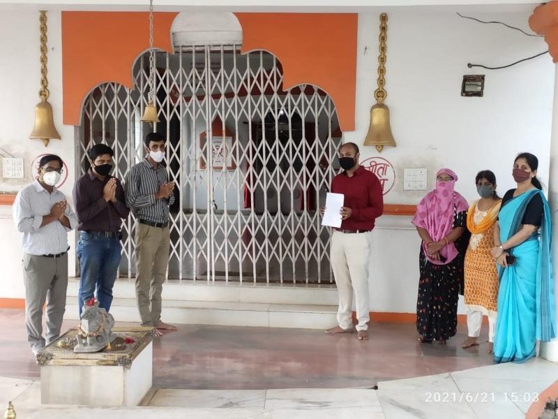 Bhopal News: संविदा प्राध्यापकों ने नौकरी के लिए बजरंगबली के दरबार में लगाई अर्जी