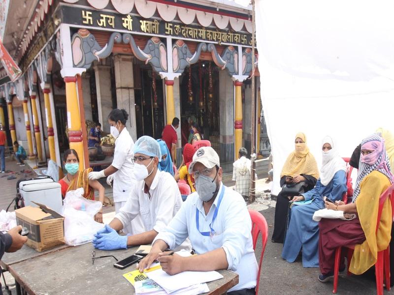 Bhopal Vaccination Maha Abhiyan: टीकाकरण महअभियान में शहर के सामाजिक संगठनों ने भी निभाई जिम्मेदारी