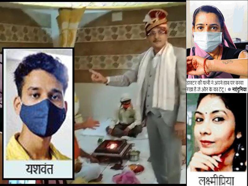 Crime News Indore: डाक्टर पिता करने वाला था टीचर से शादी नाखुश बेटे ने खुद को मार ली गोली, मौत