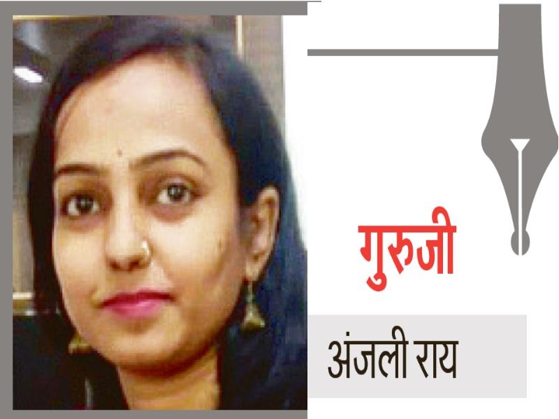 Navdunia Anjali Rai Column: परीक्षा के नतीजों में हुआ चमत्कार, कोरोना ने कर दिया बेड़ा पार