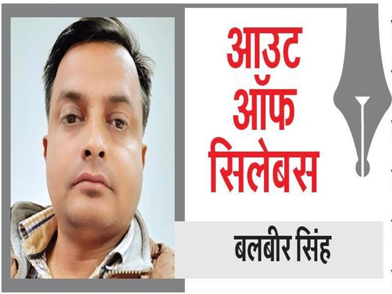 Gwalior Balbir Singh Column: ठाकुर के घर छापेे में मिली डायरी ने बढ़ाई अफसराें की चिंता, विराेधियाें काे मिल गया माैका