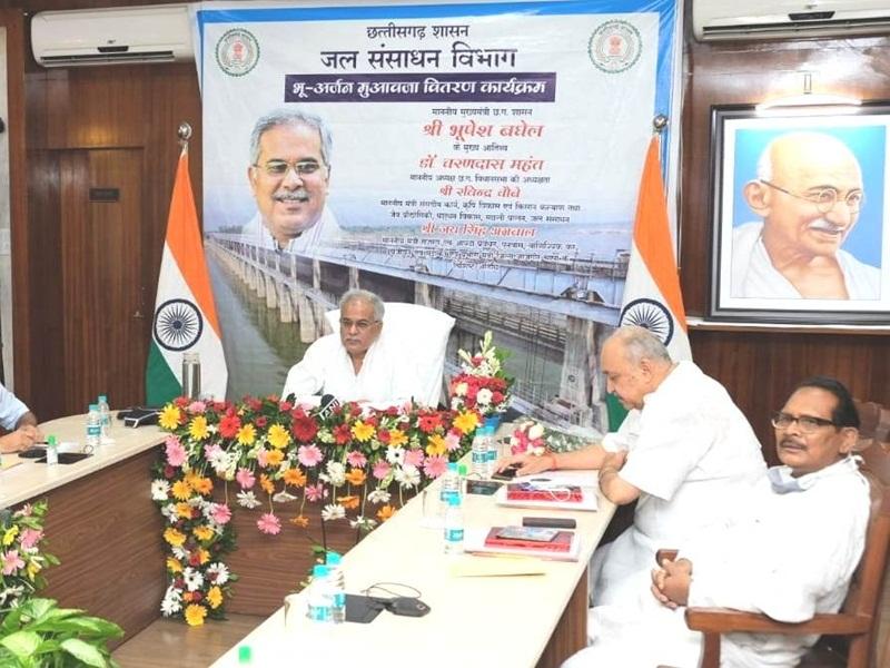 Compensation Received In Chhattisgarh:  मुख्यमंत्री से मिला वर्षों से लंबित मुआवजा तो खिले किसानों के चेहरे