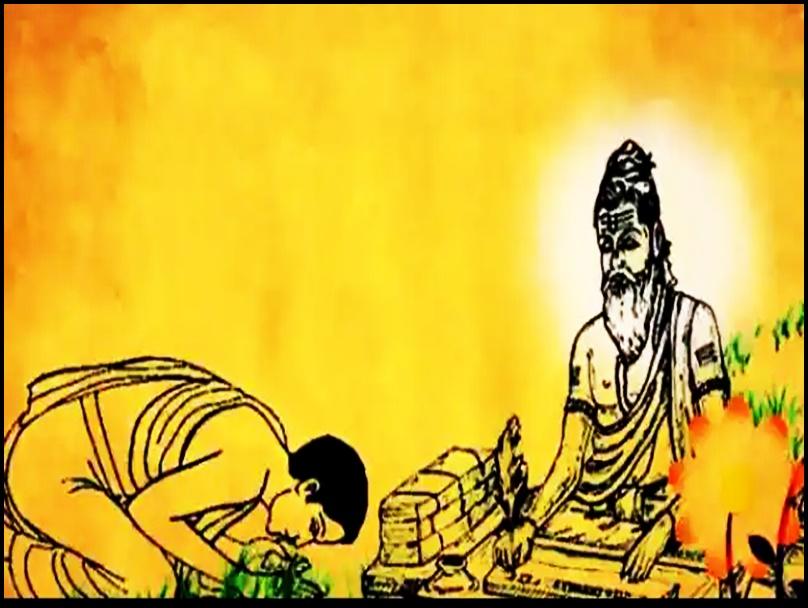 Guru Purnima 2021 Date: महर्षि वेद व्यास की जन्मतिथि पर मनाई जाती है गुरु पूर्णिमा, ऐसे करें गुरु पूजा