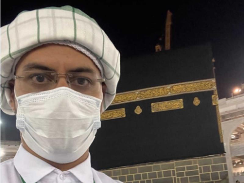 Hajj Yatra: इस साल इमरान बने छत्तीसगढ़ के अकेले हाजी