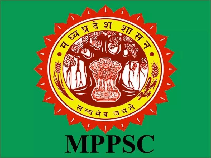 MPPSC Exam: 25 जुलाई को आयोजित होगी एमपीपीएससी परीक्षा, 3.44 लाख उम्मीदवारों को इन बातों का ध्यान रखना जरूरी