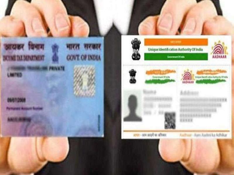 PAN कार्ड नहीं है, Aadhaar से Income Tax रिटर्न भरने पर मिलेगा दोहरा लाभ