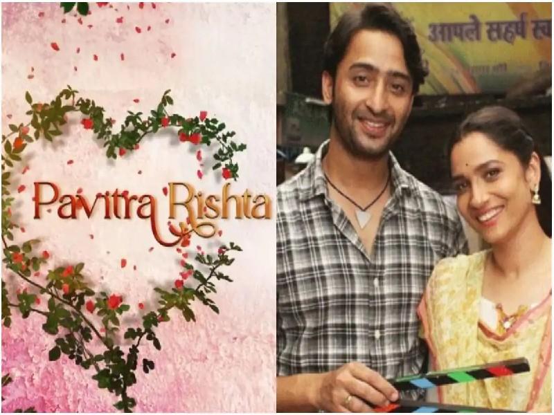 Pavitra Rishta 2 Teaser: अंकिला लोखंडे ने शेयर किया पवित्र रिश्ता 2 का टीजर वीडियो, फैंस को आई सुशांत की याद