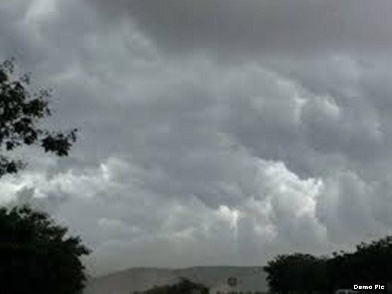 Monsoon In Chhattisgarh: तापमान गिरा, बादल छाने व हवाएं चलने से उमस से मिली राहत