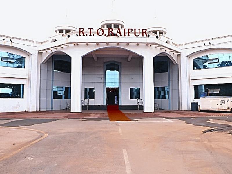 Raipur Motor Training School News: दो साल बाद भी नहीं शुरू हो पाया मोटर ट्रेनिंग स्कूल