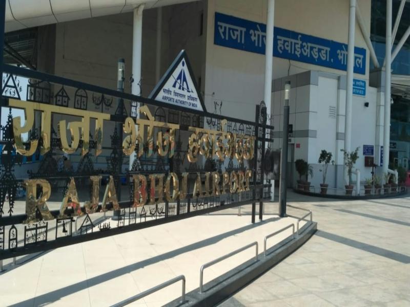Bhopal Aviation News: पटरी पर लौटा हवाई यातायात, राजा भोज एयरपोर्ट पर यात्रियों की संख्या 94.5 फीसद बढ़ी