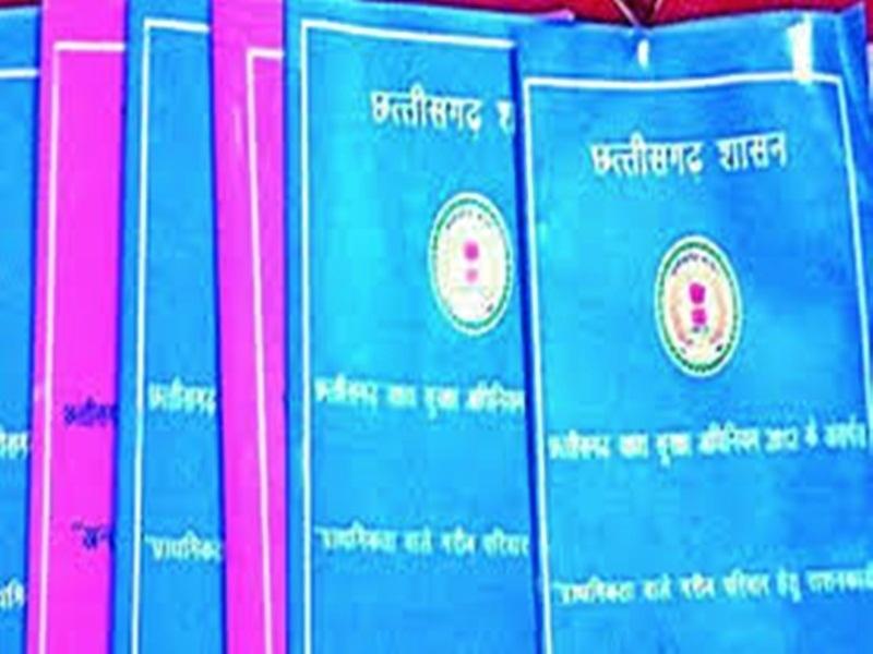 Bilaspur News: जिले के साढ़े चार लाख राशन कार्डधारक को मनचाहे दुकान से ले सकेंगे खाद्यान्न्