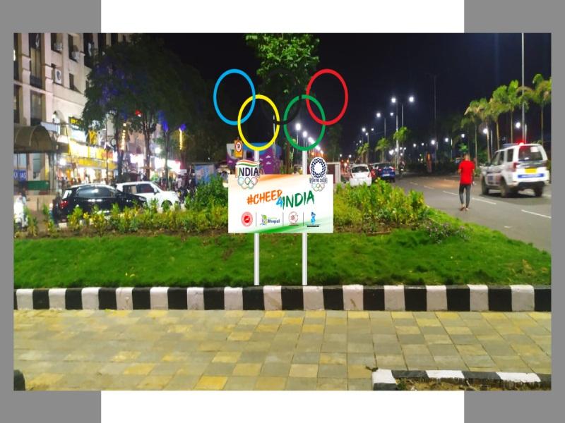 Tokyo Olympics 2020 :  भोपाल के अटल पथ पर टोक्यो ओलिंपिक 2020  सेल्फी पॉइट शुरू किया
