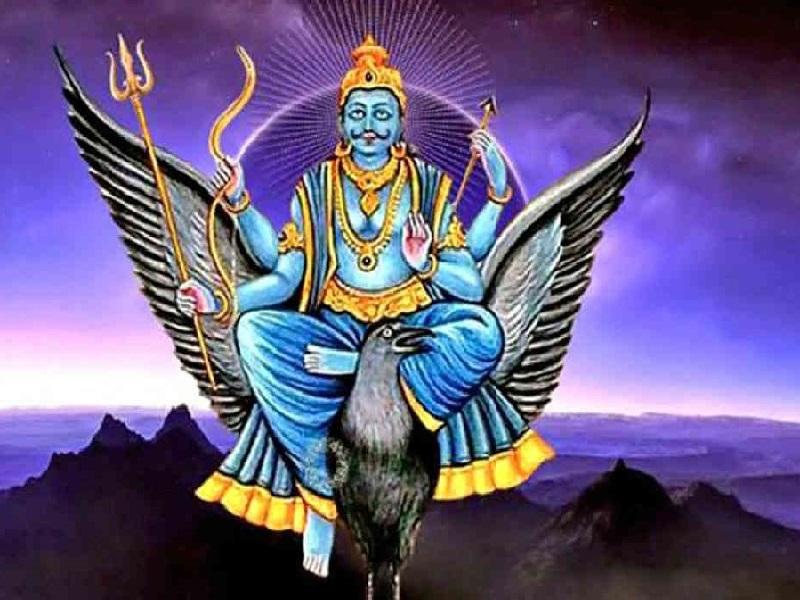 Shani ke Upay: शनि साढ़े साती और ढैय्या से हैं परेशान तो Guru Purnima पर करें ये उपाय