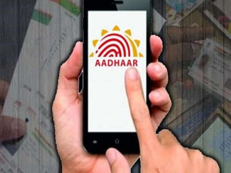 Virtual Aadhar Card : वर्चुअल आधार कार्ड चाहिए तो इन 7 आसान स्टेप्स की मदद से हासिल करें, जानिये तरीका