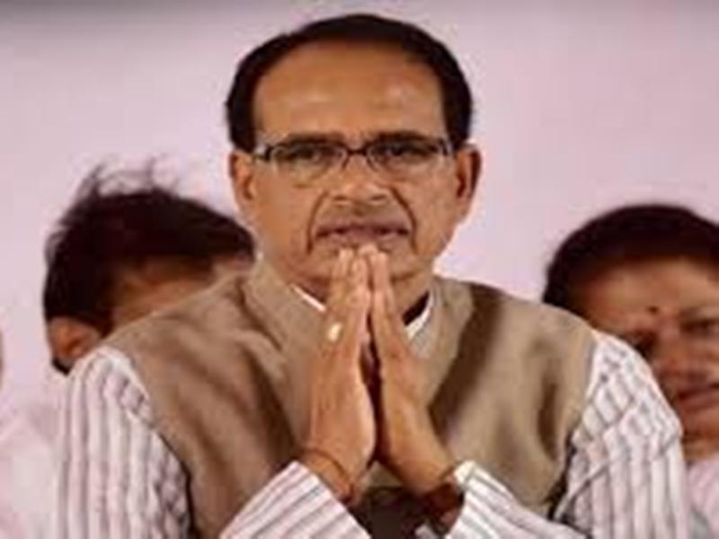 Shivraj Cabinet: 2014 के पहले नगरीय क्षेत्रों में सरकारी भूमि पर काबिज लोगों को ऐसे मिलेंगे पट्टे