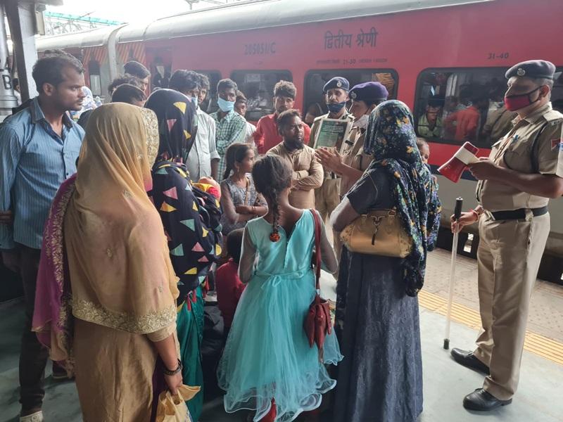 Railway Protection Force: महिलाओं और बच्चों को सुरक्षा महत्वपूर्ण, स्थापना दिवस में रेल सुरक्षा बल ने किया जागरूक