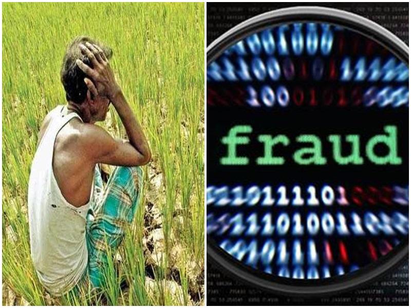 मध्य प्रदेश में कर्ज के नाम पर नहीं होगा किसानों से फर्जीवाड़ा, यह है फार्मूला