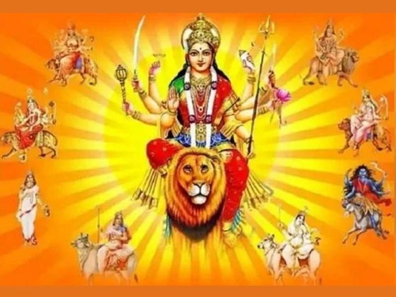 Shardiya Navratri 2021: कलश स्थापना से लेकर दशहरे तक जानें नवरात्रि के सभी शुभ मुहूर्त और पूजा विधि