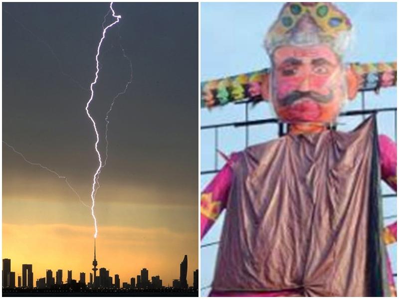 Latest Weather Alert: महाराष्ट्र में आसमानी बिजली का कहर, दशहरे पर इन राज्यों में हो सकती बारिश