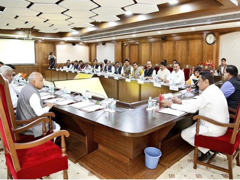 Kamal Nath Cabinet : अब उज्जैन में होगी कमलनाथ कैबिनेट की बैठक